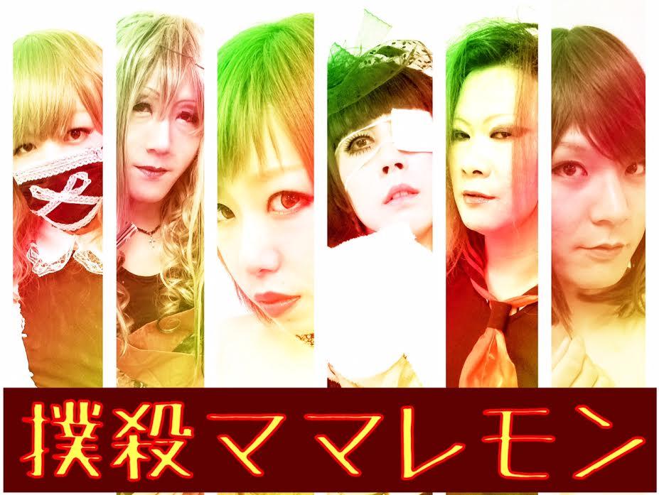 無差別衝動 Vol.7