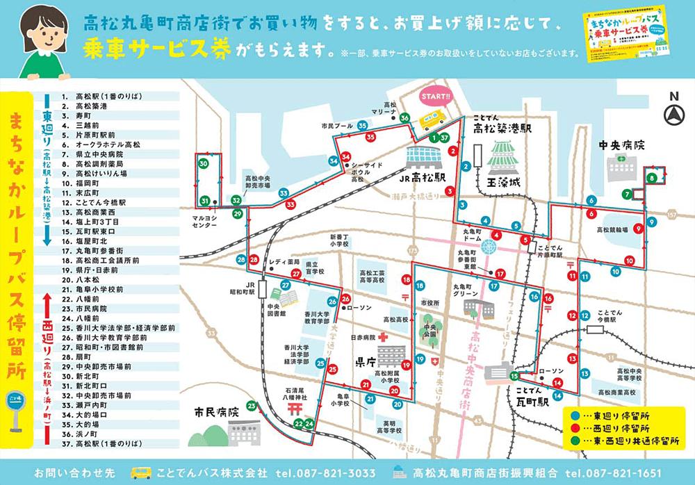 MONSISTERSと初詣デート&初ライブ&初餅投げ大会&初食事会!
