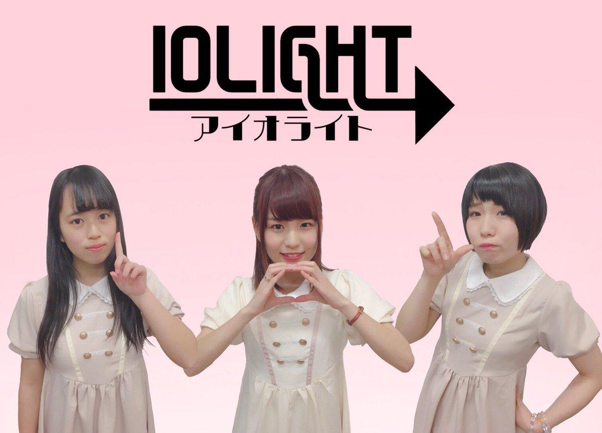 カラフルボム!& IOLIGHT 2組同時お披露目ライブ