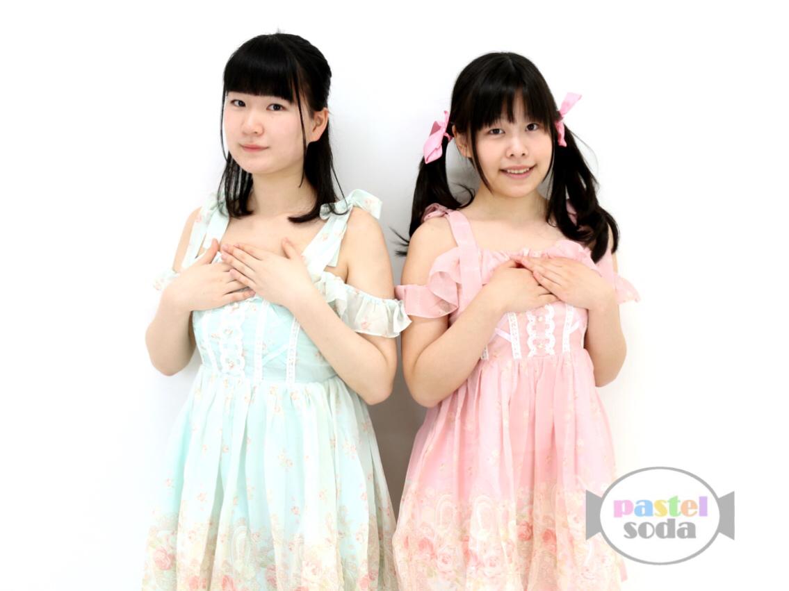 《Idol Live Circuit》IDOL PARADISE SP2018【昼】