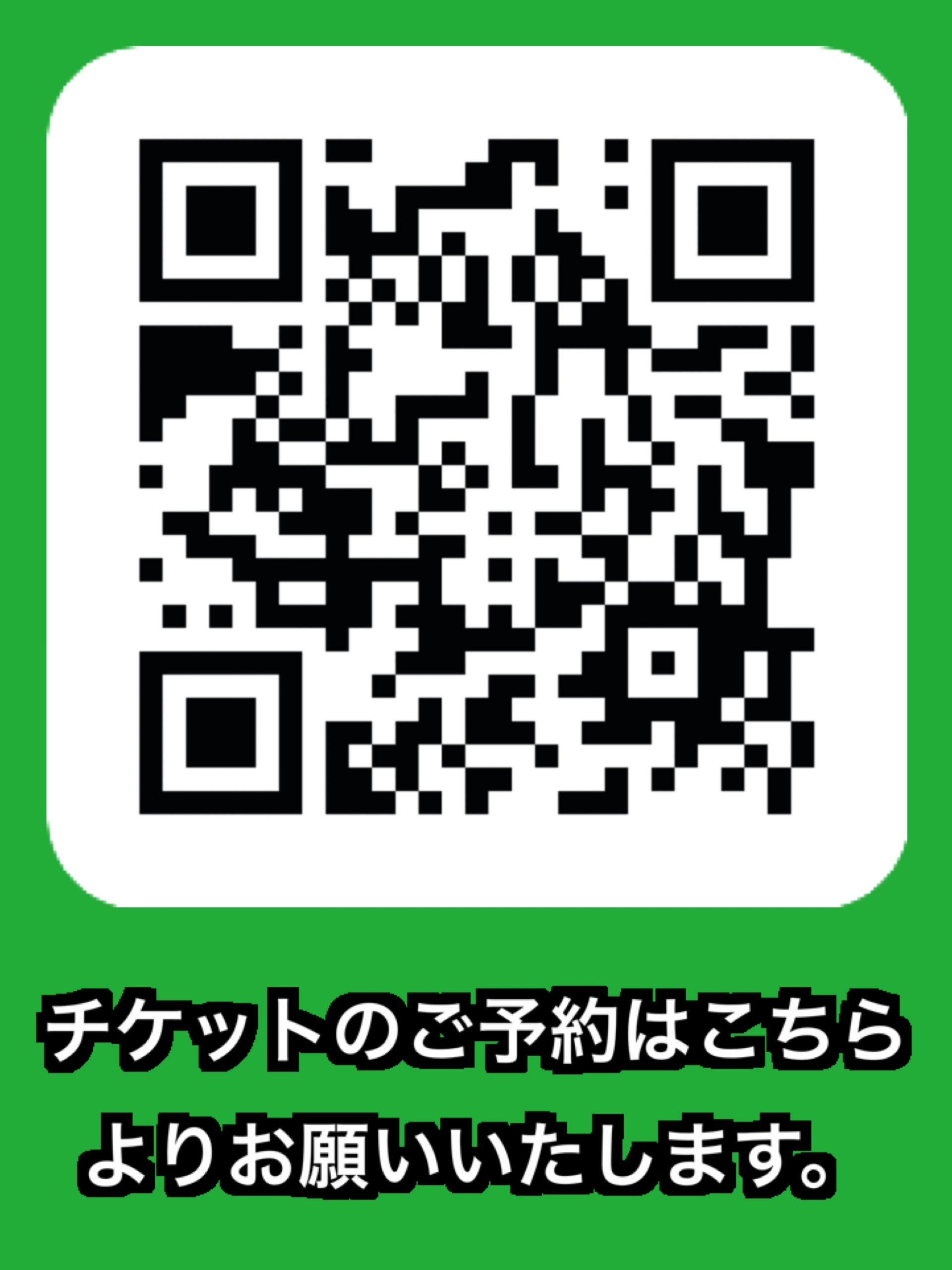 高松MONSTER 9周年祭