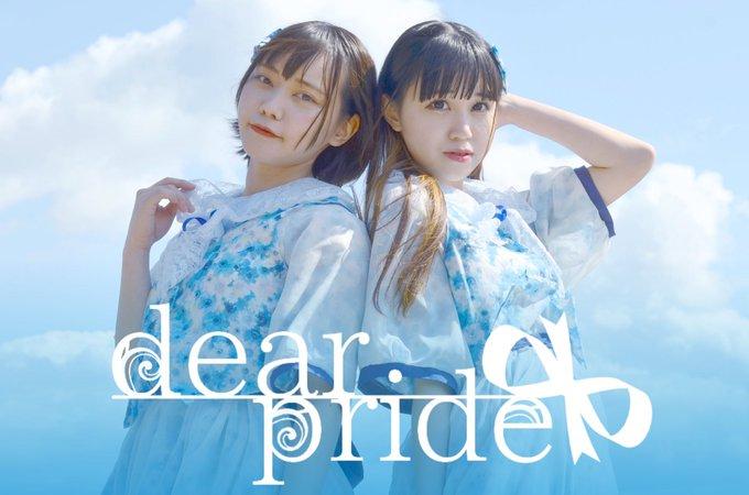 【MONSTER & VASH】IDOL PARADISE Vol.419 @高松MONSTER